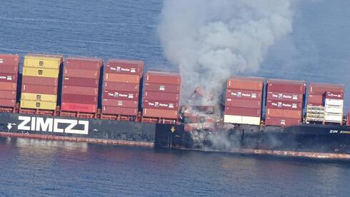 השריפה באוניית צים בקנדה: השתלטו על האש, חיפוש אחר 40 מכולות שנפלו לים