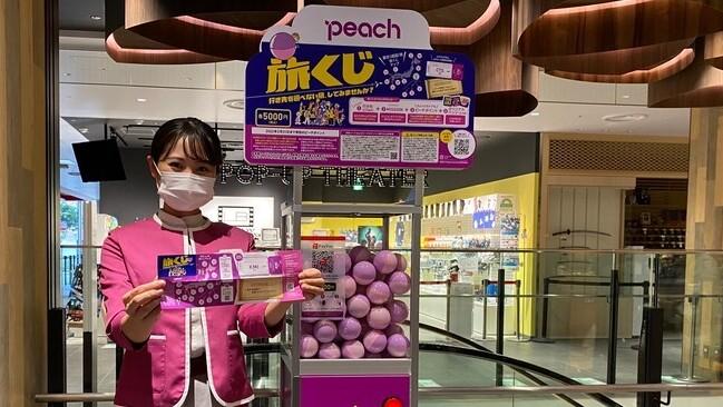 טיסה בהפתעה: חברת תעופה יפנית מגרילה כרטיסים ליעדים מסתוריים