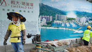 פרסומת לפרויקט של אוורגרנד ב סין, צילום: AP