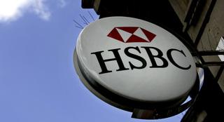 בנק HSBC לונדון