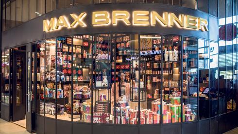 מקס ברנר פותחת חנות בטיימס סקוור