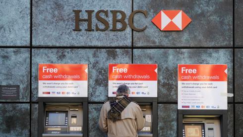 הבנק הבריטי HSBC הרוויח 3.5 מיליארד דולר ב-3 חודשים