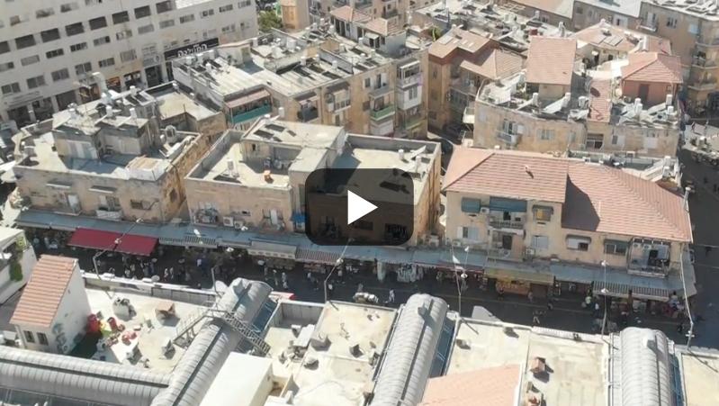 שוק מחנה יהודה בירושלים, צילום: מריו לוי