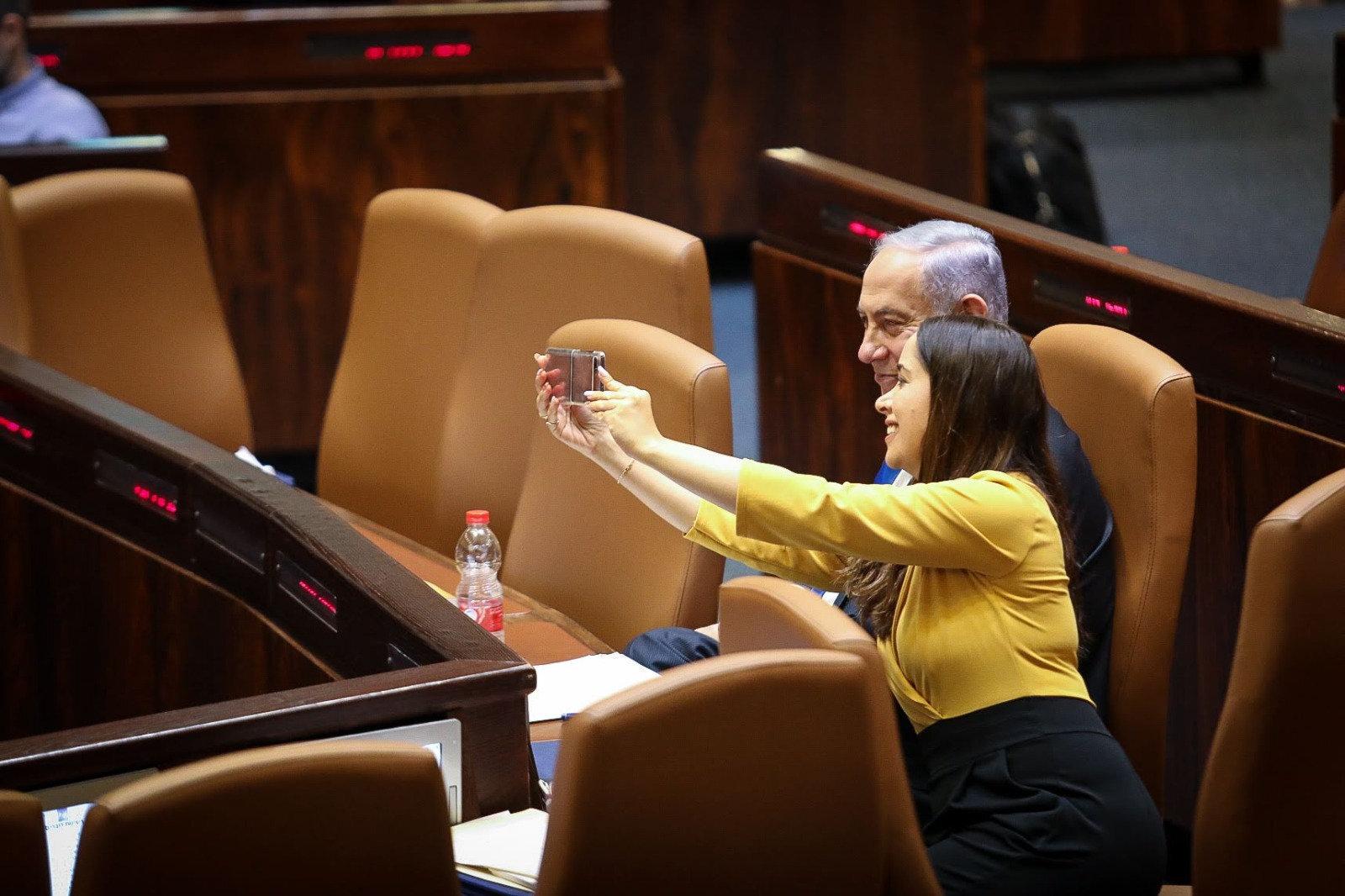 צילום: דוברות הכנסת, נועם מושקוביץ