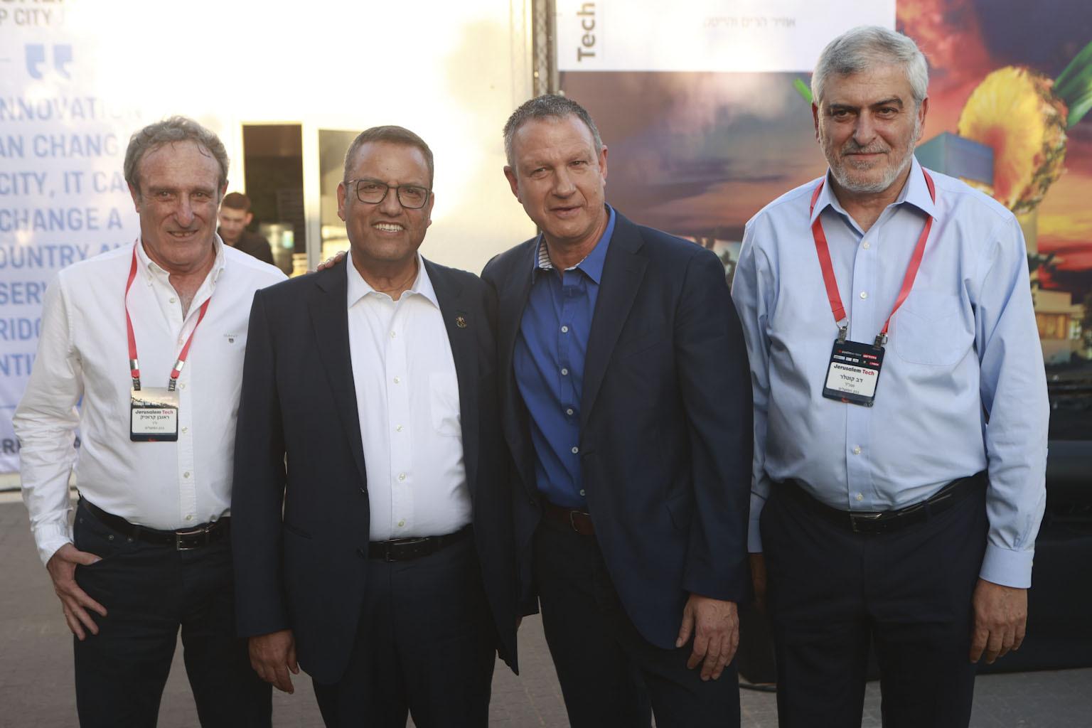 Bank Hapoalim CEO Dov Kotler (from right), Erel Margalit, Jerusalem mayor Moshe Lion and Bank Hapoalim Chairman Reuben Krupik. Photo: Amit Shaal